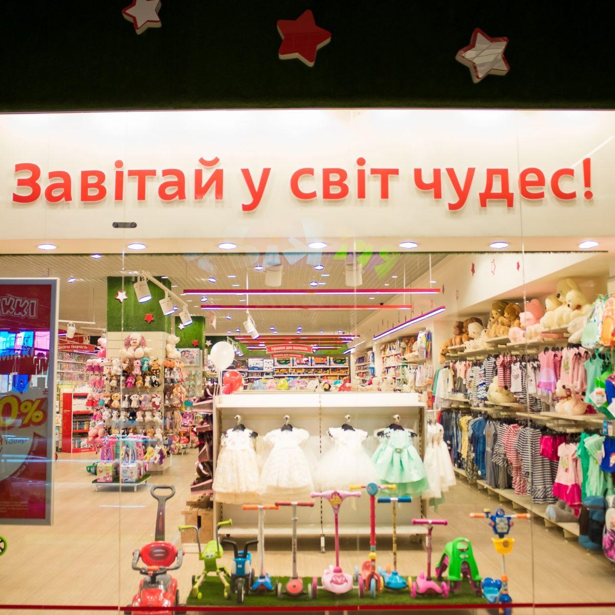 harkiv_Mikki_Nova Light