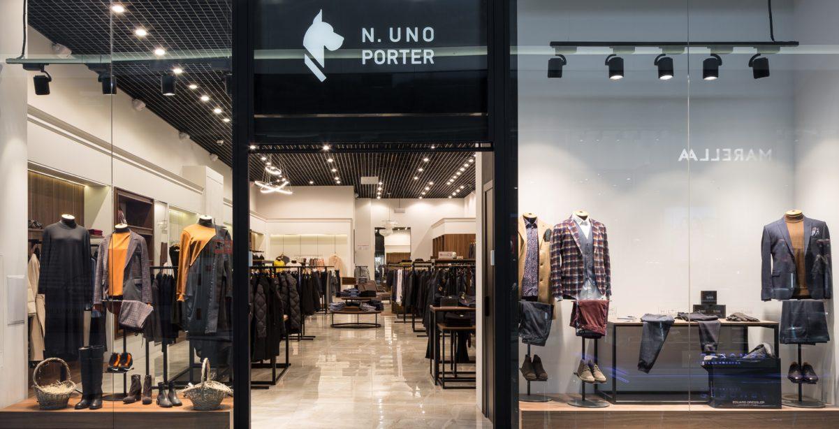 N. UNO PORTER_Lavina_mall_Nova light