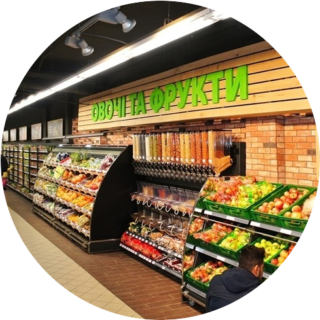 Picture №5 How lighting solutions form emotional experience of the customers in grocery stores.