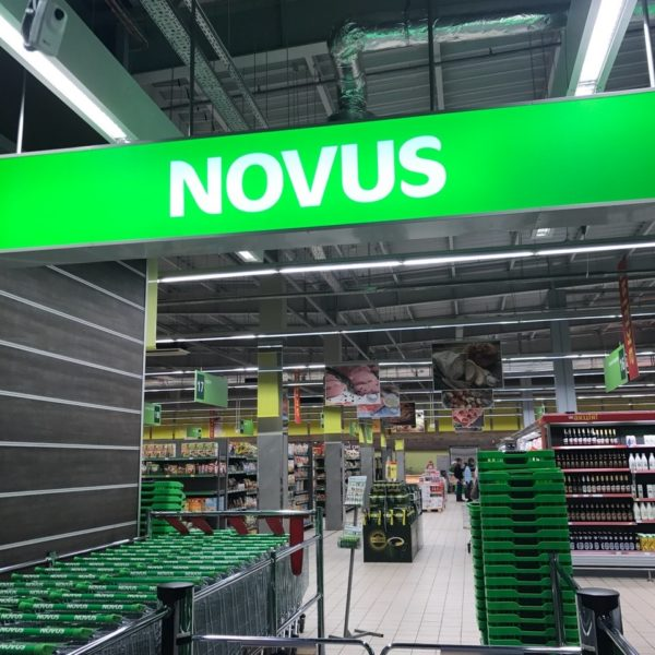novus_lisova_nova_light