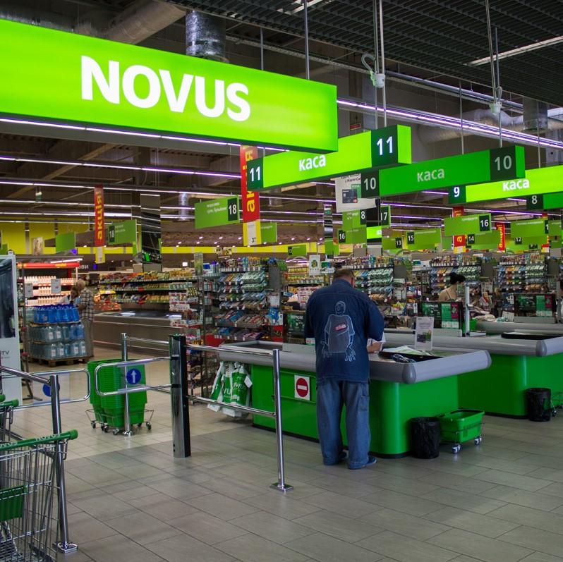Novus_Svyatoshinskaya_Nova-light