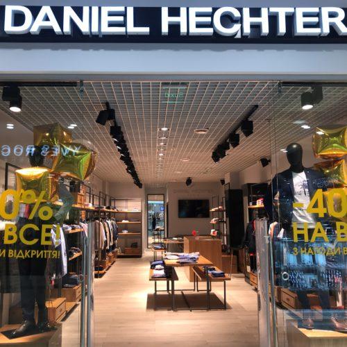 Daniel Hechter_Gulliver