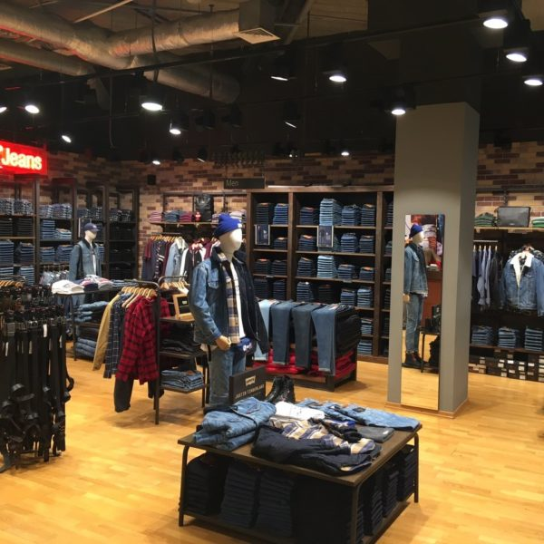 Levis Sky Mall Nova Light