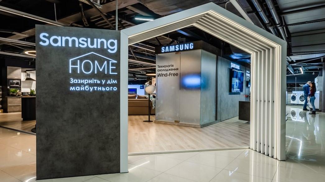 Samsung Home _ Nova Light