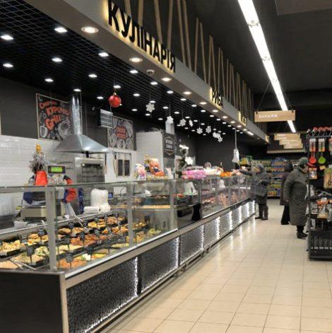 eko market_Bila Tserkva_Nova Light