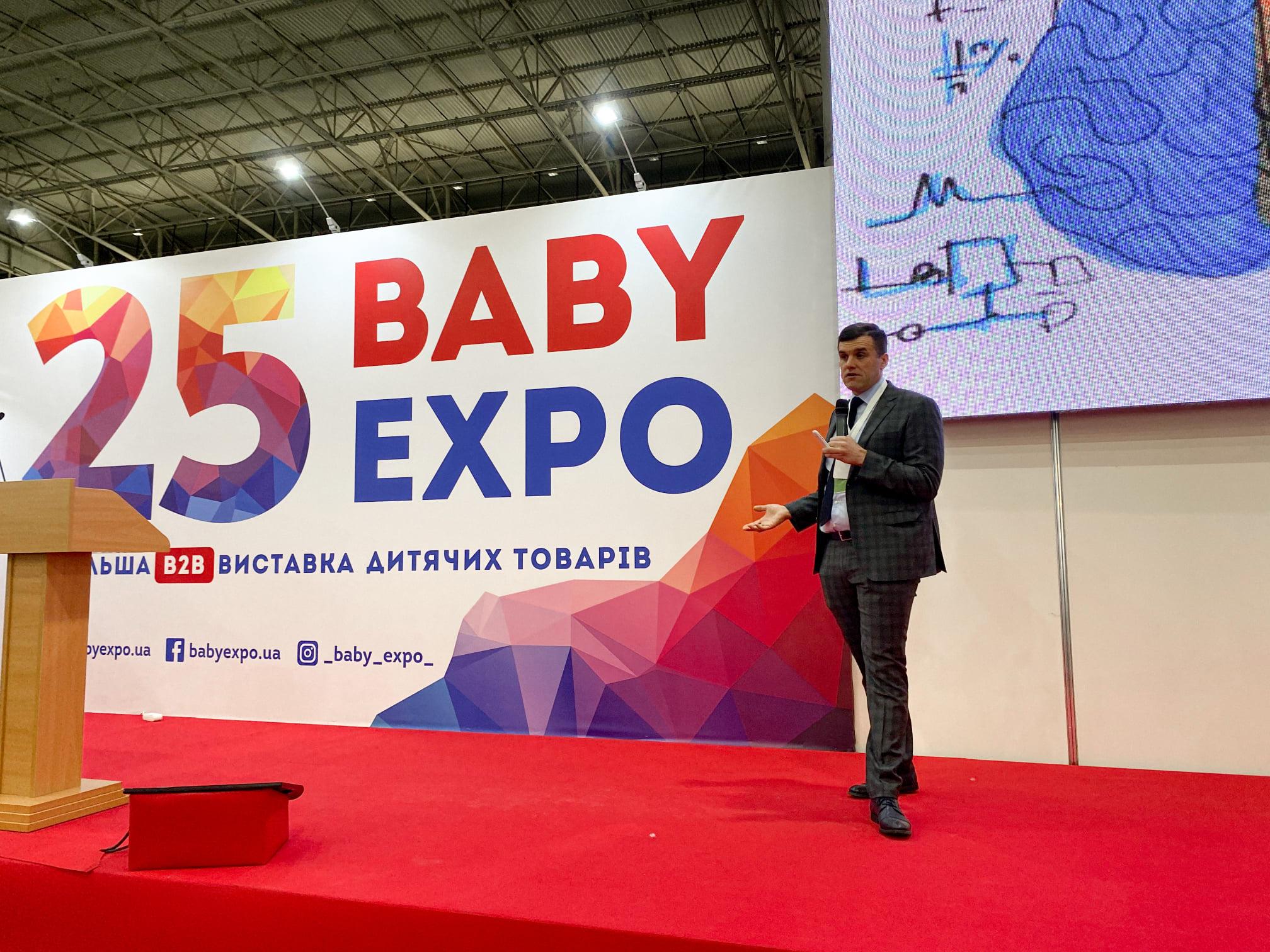 Baby Expo 2021